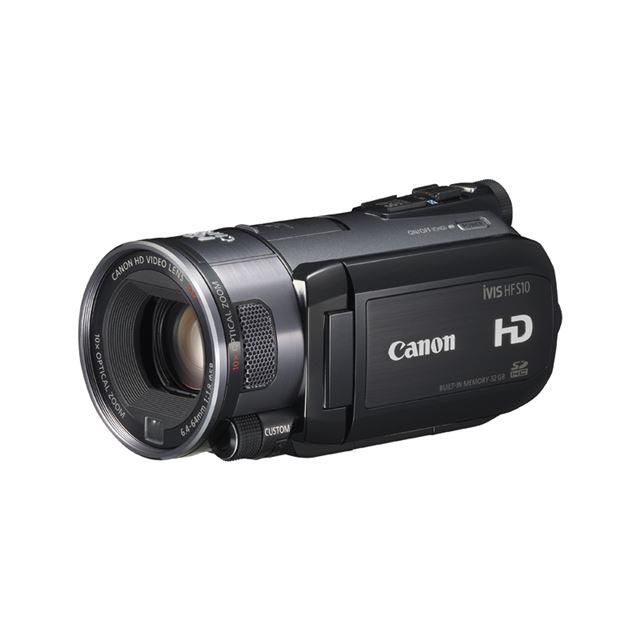 [VIS HF S10] キヤノン フルHD CMOS/キヤノン HDビデオレンズ/DIGIC DV III/SD/SDHCカードスロットを搭載したフルHDビデオカメラ(総画素数約859万画素/32GB)。価格はオープン
