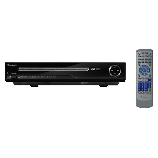 [GHV-DV200K] デジタル映像の著作権保護技術「CPRM」方式に対応した再生専用DVDプレーヤー。直販価格は4,980円(税込)
