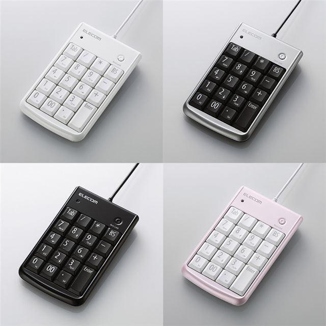 [TK-TCM002シリーズ] メンブレン方式を採用したUSBテンキーボード。価格は1,890円(税込)