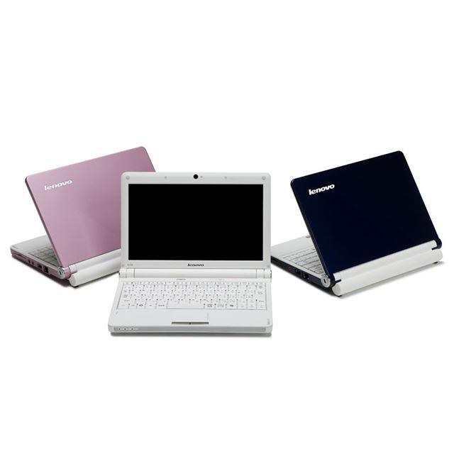 [IdeaPad S10e] Atom N270/1GBメモリー/160GB HDDを搭載した10.1型ワイド液晶搭載ミニノートPC。直販価格は49,800円(税込)