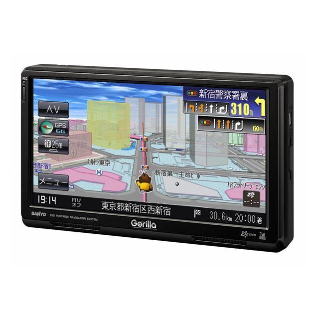 [GORILLA NV-SD730DT] 8GB SSD/ゴリラシティマップ/ゴリラジャイロ/SDカードスロット/ワンセグ/FM多重VICSを搭載したポータブルナビゲーションシステム(7V型)。市場想定価格は90,000円前後