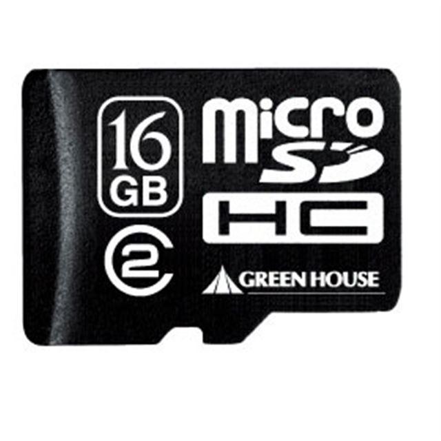[GH-SDMRHC16G2] SDスピードクラス「Class2」に対応したmicroSDHCメモリーカード(16GB)。直販価格は9,800円(税込)