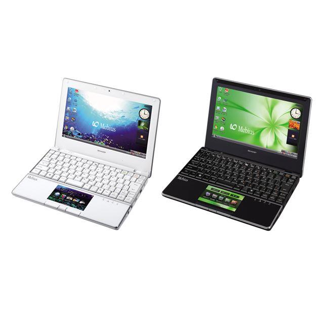 [Mebius PC-NJ70A] 光センサー液晶パッド/Atom N270/1GBメモリー/160GB HDD/IEEE802.11b/g対応無線LANなどを備えた10.1型液晶搭載NetBook。価格はオープン