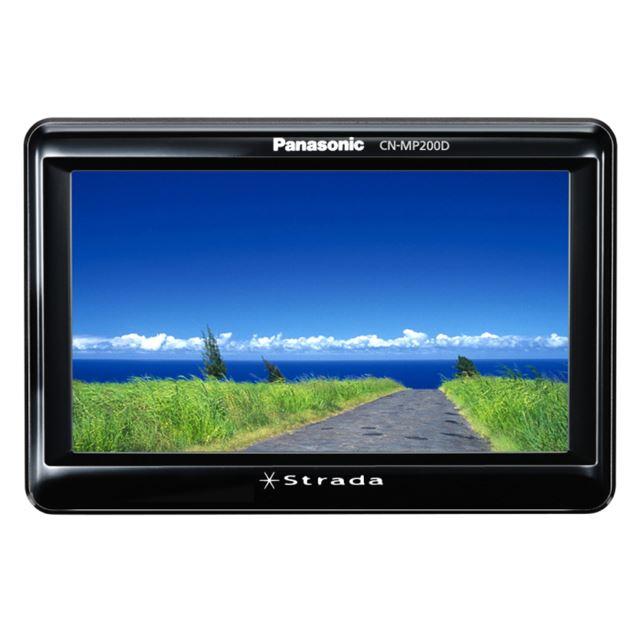 [CN-MP200DL] 迷いまセンサー/FM-VICSチューナー内蔵車載スタンド/ワンセグチューナーを備えたポータブルSDナビ(ACアダプター・家庭用スタンド付属)。価格はオープン