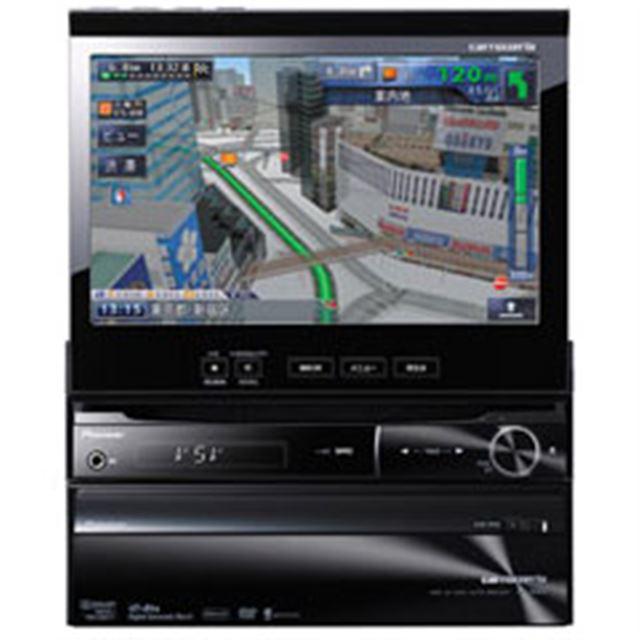 [AVIC-VH9900] スマートループ渋滞情報/リアルタイム道路データバージョンアップ/3年分無料のダウンロードバージョンアップサービスを利用可能なHDDカーナビ(1D+1Dメインユニットタイプ)。価格は378,000円(税込)