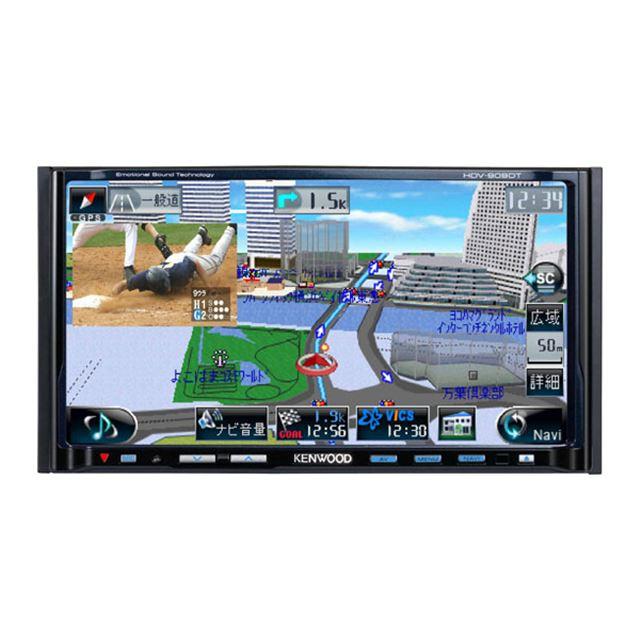 [HDV-909DT] 動画・音楽データの再生/転送機能や音質テクノロジーなどを搭載した7V型タッチパネル搭載AV一体型HDDカーナビゲーションシステム。価格はオープン
