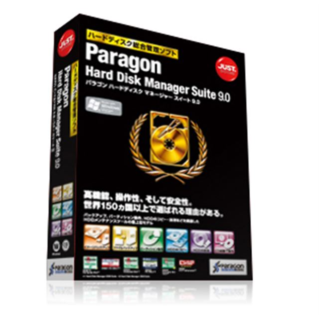 [Paragon Hard Disk Manager Suite 9.0] HDDのメンテナンスに必要となるさまざまな機能を搭載したHDD総合管理ソフト。本体価格は10,500〜14,000円
