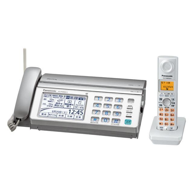 [KX-PW820DL] 約4.9型大型タッチパネル液晶ディスプレイを搭載したデジタルコードレス・普通紙タイプのパーソナルファクス(子機1台)。価格はオープン
