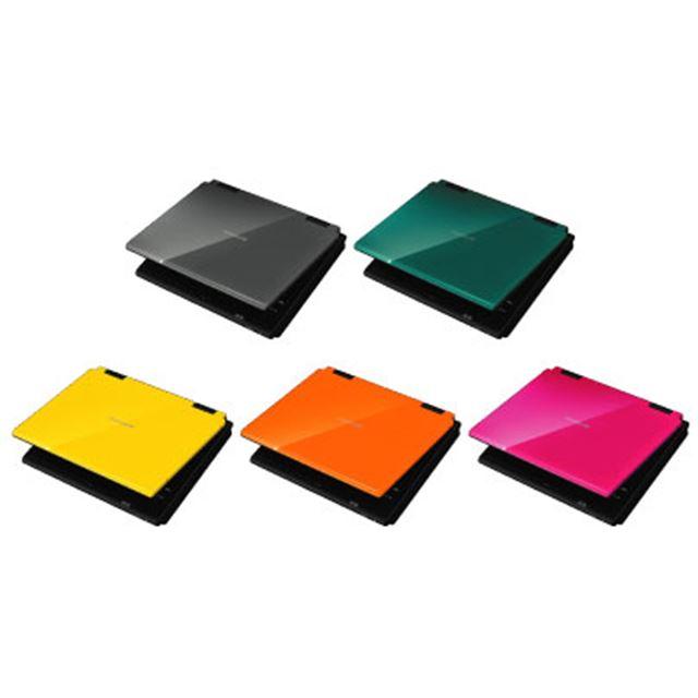 [GHV-PDV740シリーズ] DVD/ビデオCD/MP3・WMA形式の音楽ファイル/JPEG形式の画像ファイルを再生可能な7型ワイド液晶ポータブルDVDプレーヤー。直販価格は12,800円(税込)