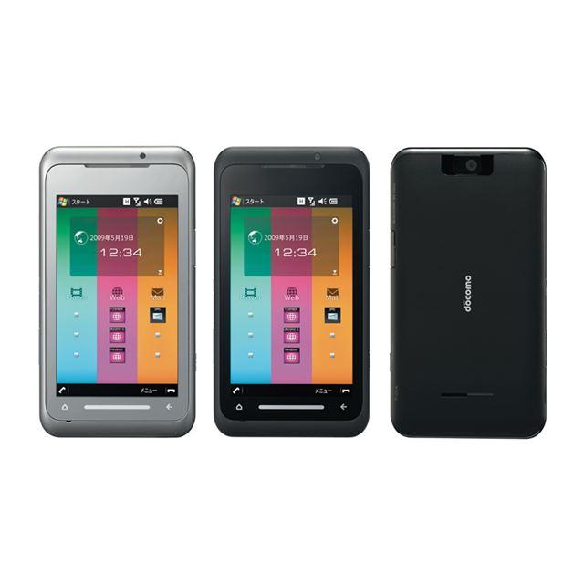 [docomo PRO series T-01A] タッチパネル対応4.1型液晶やWindows Mobile 6.1を搭載したスマートフォン(docomo PRO series)