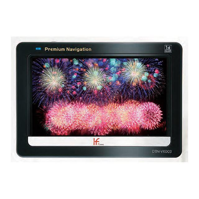[Premium Navigation DTN-VX003] microSD・SDHCカードスロット/ワンセグ機能/FMトランスミッター機能などを備えた4.1型タッチパネル有機ELディスプレイ搭載ポータブルナビ。価格はオープン