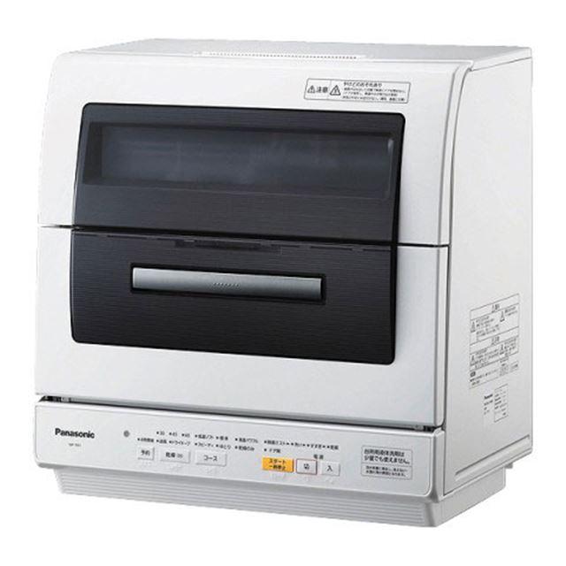NP-TR1] パワー除菌ミストやダブルセンサー制御機能を搭載した食器洗い乾燥機(食器容量53点)。価格はオープン