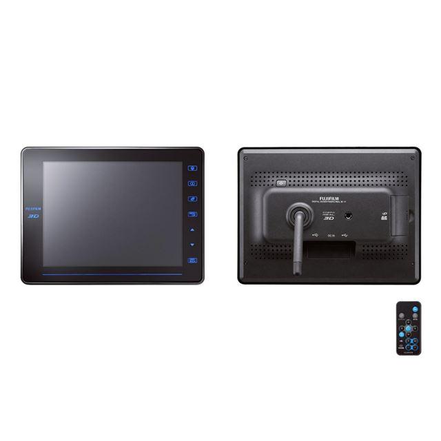 [FinePix REAL 3D V1] 3Dデジタルカメラ「FinePix REAL 3D W1」で撮影した3D映像を鑑賞できる8.0型液晶搭載3Dビューワー。価格はオープン