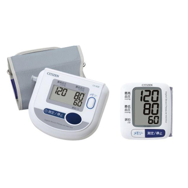 [上腕式血圧計 CH-453F/手首式血圧計 CH-650F]
