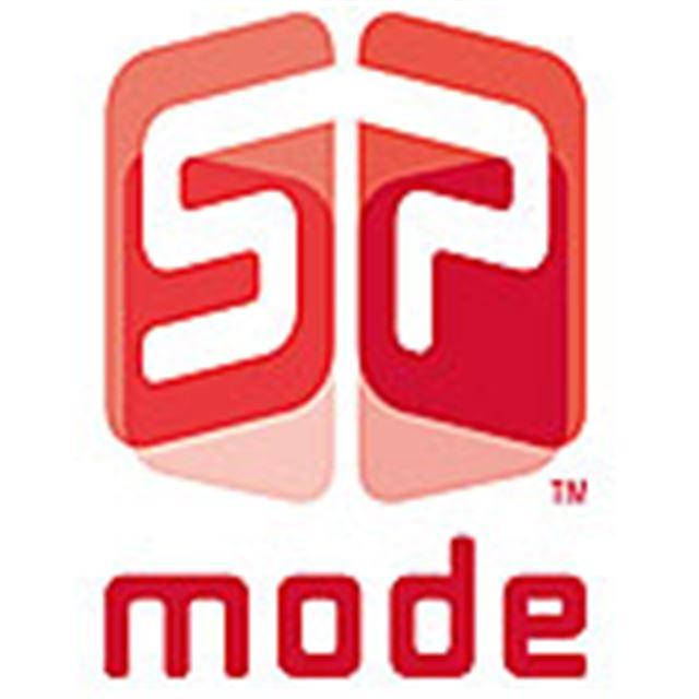 [spモード]