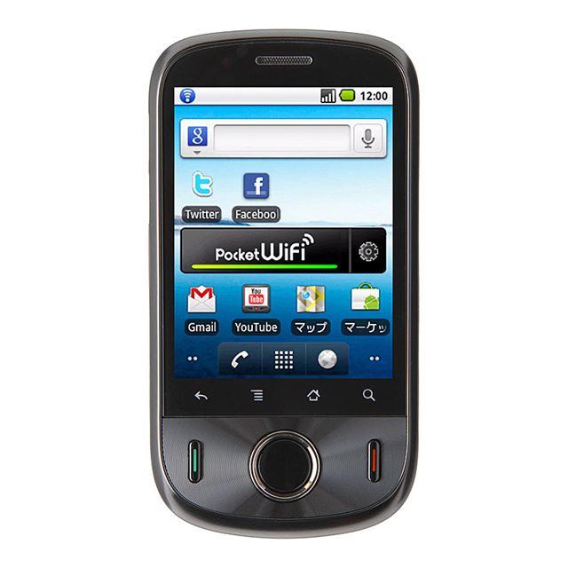 [Pocket WiFi S S31HW]