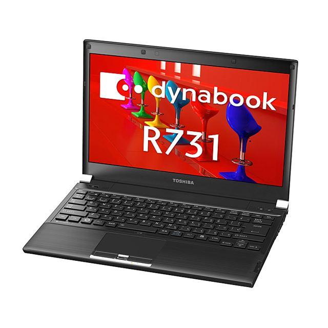 [dynabook R731/W2TB]