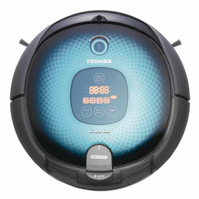 [Smarbo VC-RB100]