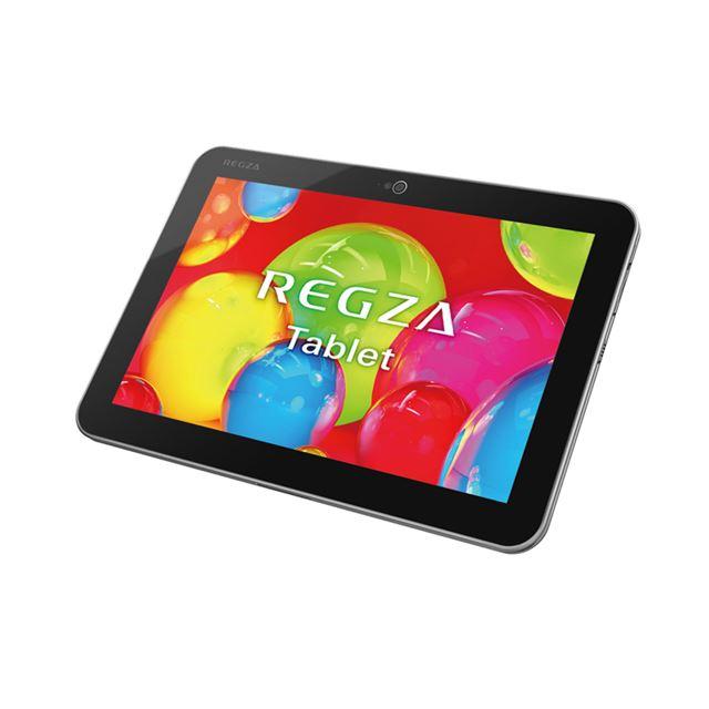 REGZA Tablet AT700