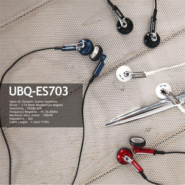 UBQ-ES703