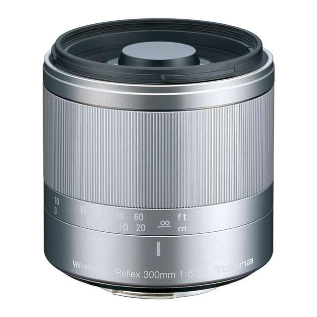 Reflex 300mm F6.3 MF MACRO