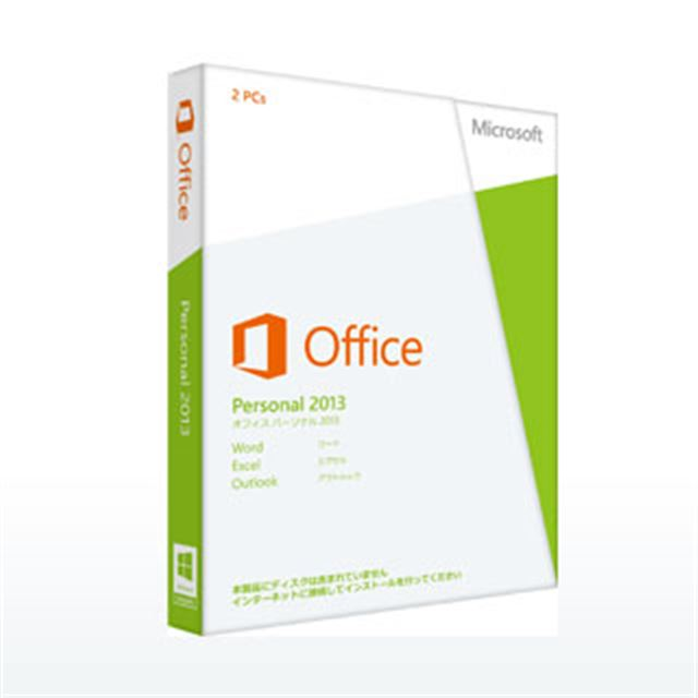 Office Personal 2013
