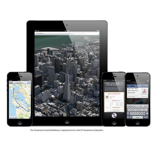 「iOS6.1」更新イメージ
