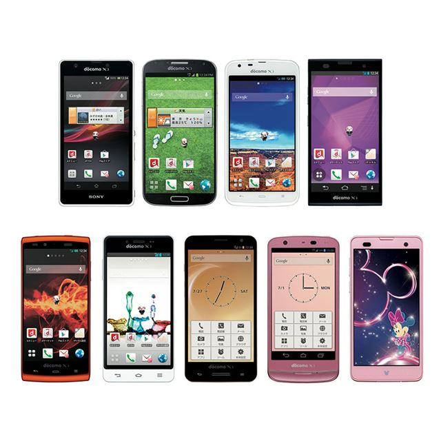 2013年夏モデルのスマートフォン