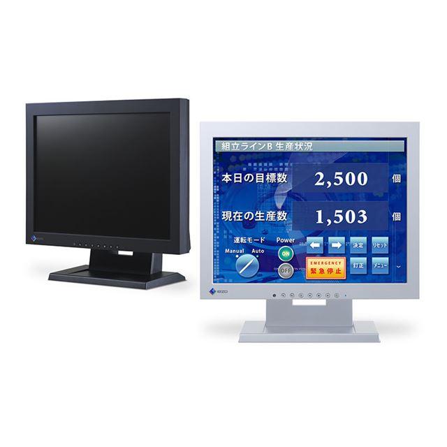 FlexScan S1503-T