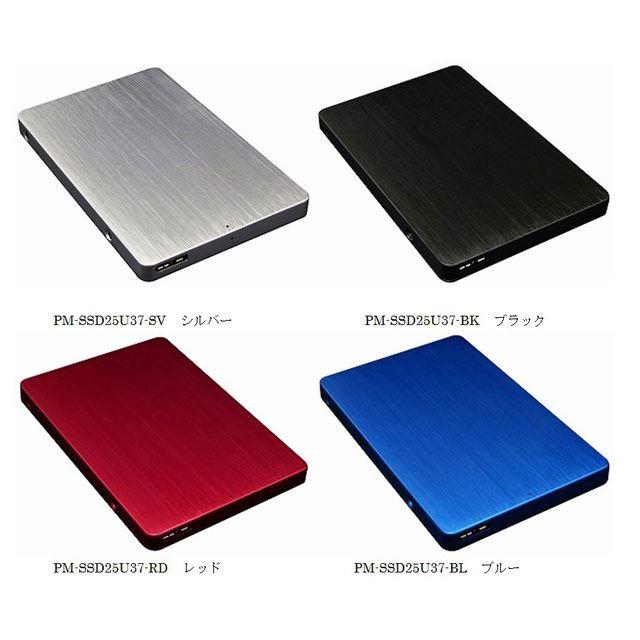 PM-SSD25U37