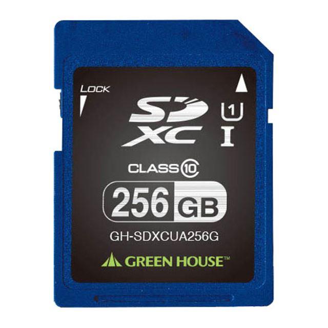 GH-SDXCUA256G