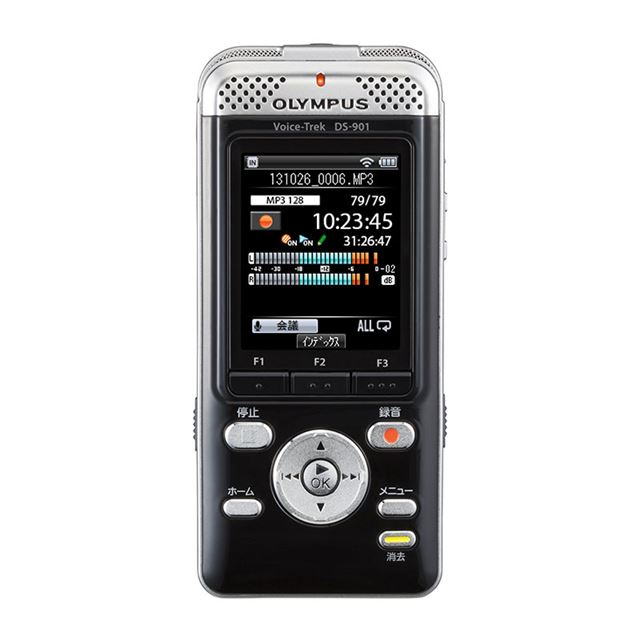 Voice-Trek DS-901