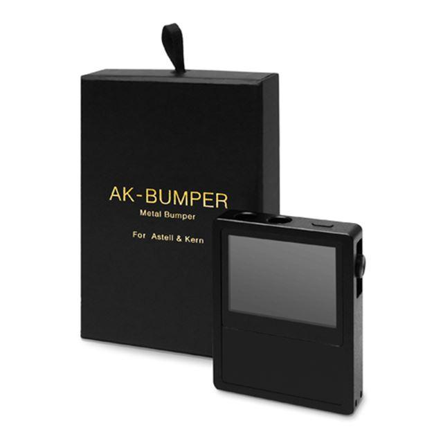 AK100-BUMPER-CASE-BLK