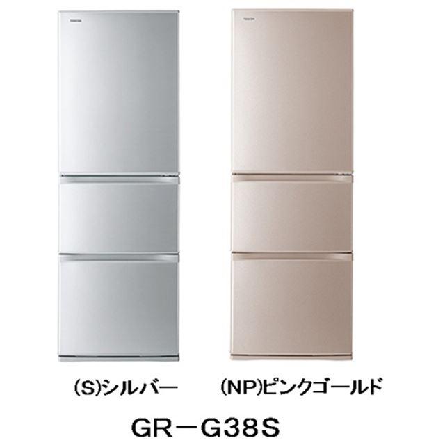 GR-G38S