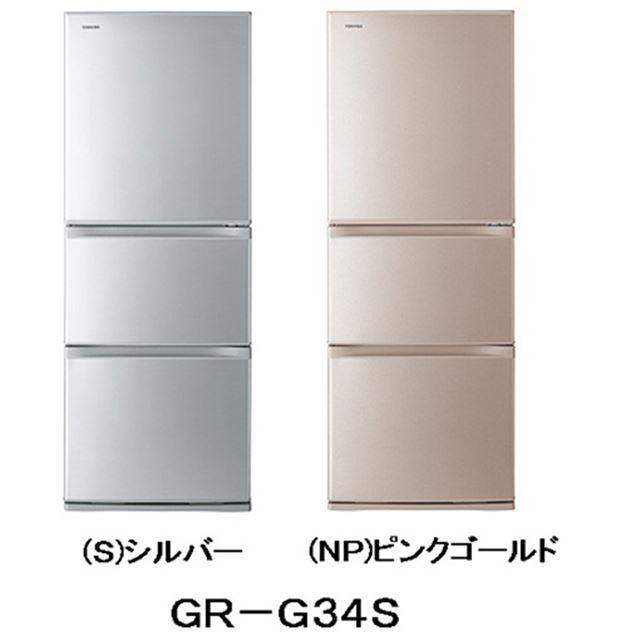 GR-G34S