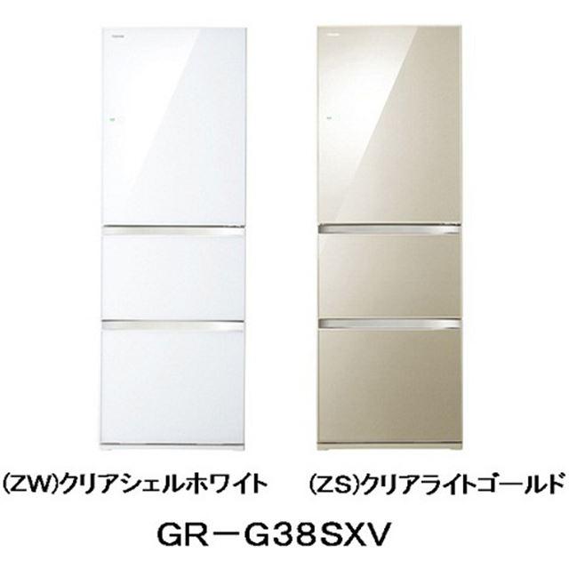 GR-G38SXV