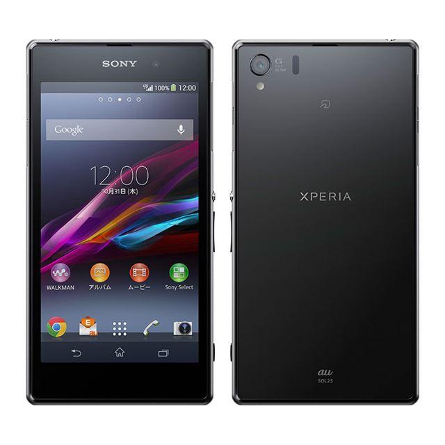 Xperia Z1 SOL23