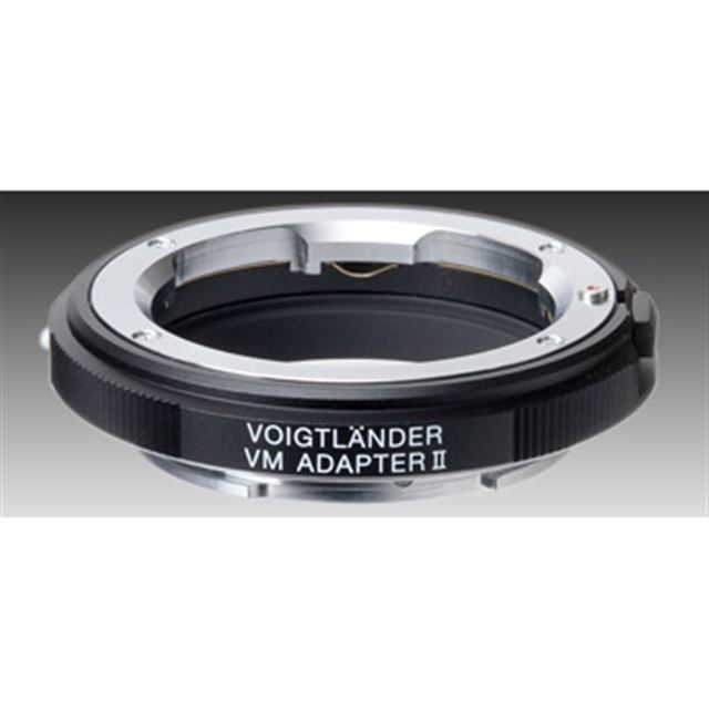 VM E-mount Adapter II