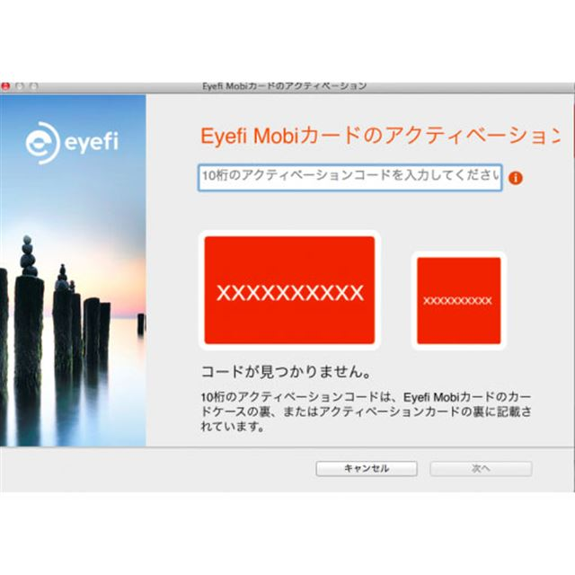 Mobi PC転送ツール