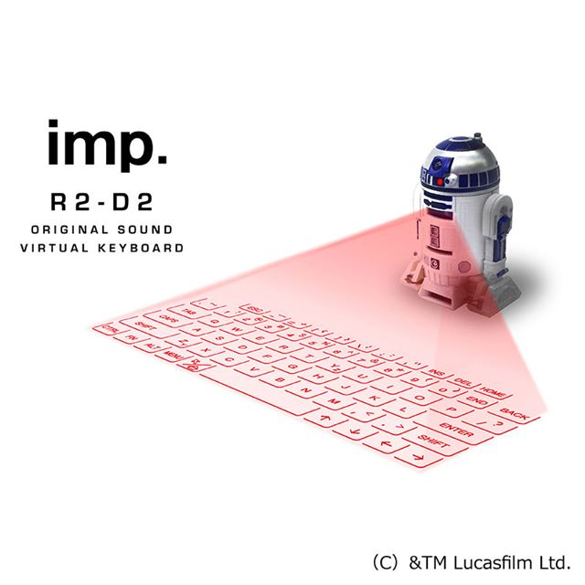 R2-D2 バーチャルキーボード