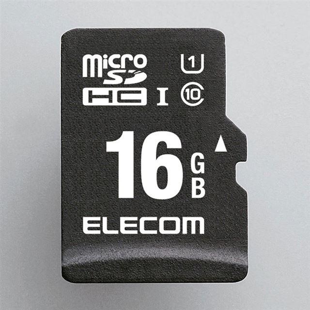 MF-CAMR016GU11