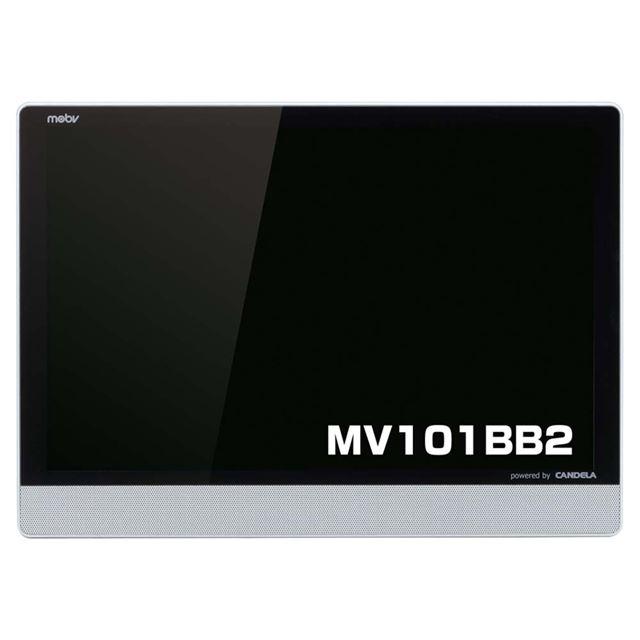 MV101BB2