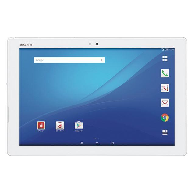 Xperia Z4 Tablet SO-05