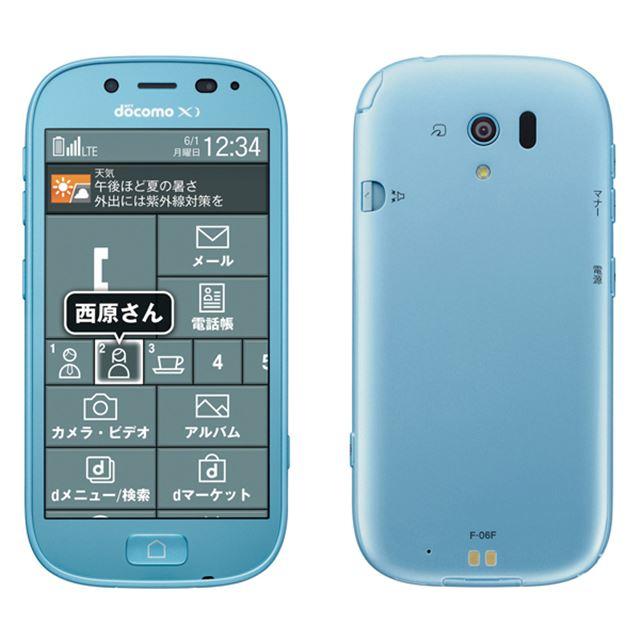 らくらくスマートフォン3 エアーブルー
