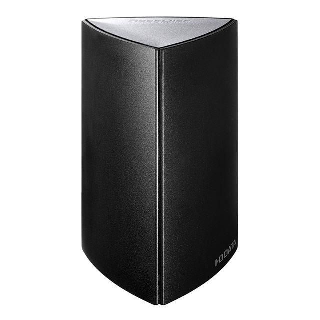 RockDisk for Audio