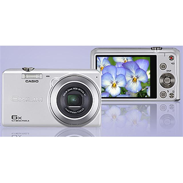 EX-Z900