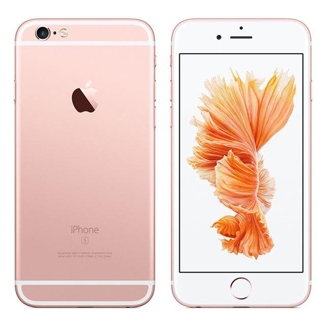 iPhone 6s ローズコールド