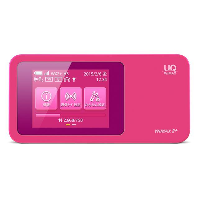 Speed Wi-Fi NEXT W01 ベリーモデル