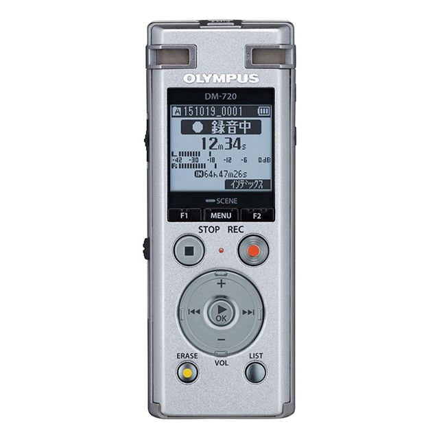 Voice-Trek DM-720