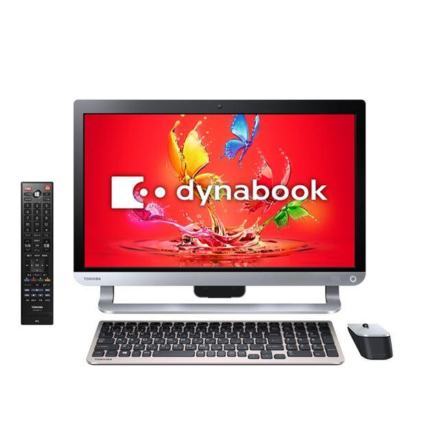 dynabook D71/U